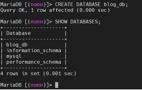 MariaDB'de veritabanı oluşturma ve listeleme